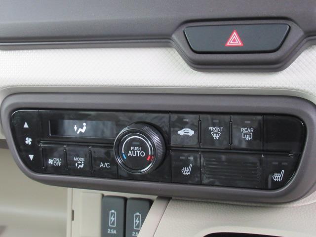 「ホンダ」「N-BOX」「コンパクトカー」「石川県」の中古車16