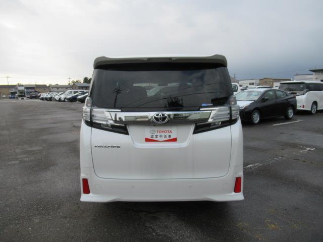 「トヨタ」「ヴェルファイア」「ミニバン・ワンボックス」「石川県」の中古車3
