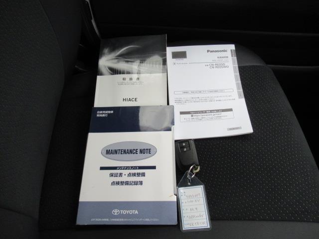 スーパーGL ダークプライム 4WD フルセグ メモリーナビ DVD再生 ミュージックプレイヤー接続可 バックカメラ 衝突被害軽減システム ETC LEDヘッドランプ ディーゼル(20枚目)