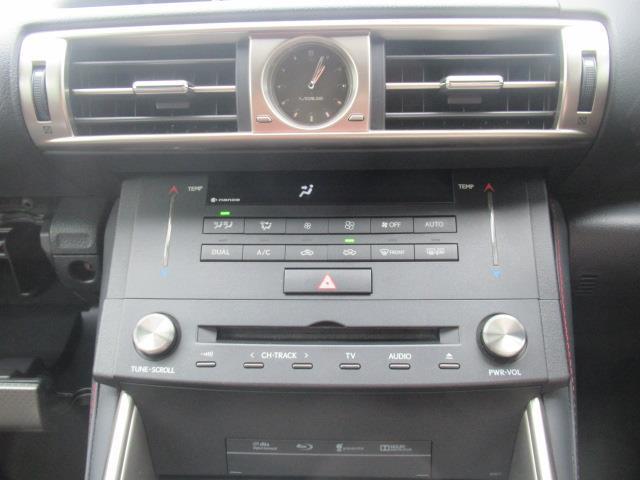 IS300h FスポーツXライン 革シート フルセグ メモリーナビ DVD再生 ミュージックプレイヤー接続可 バックカメラ 衝突被害軽減システム ETC LEDヘッドランプ 記録簿(13枚目)
