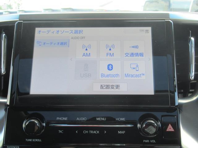 2.5S Cパッケージ サンルーフ メモリーナビ ミュージックプレイヤー接続可 バックカメラ 衝突被害軽減システム 両側電動スライド LEDヘッドランプ 乗車定員7人(11枚目)