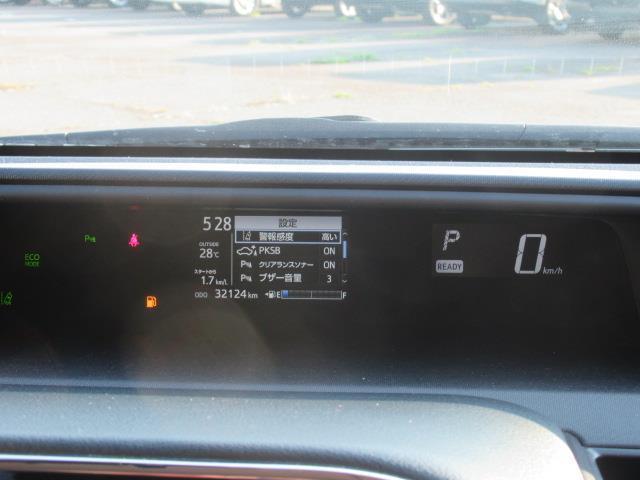 Sスタイルブラック ワンセグ メモリーナビ ミュージックプレイヤー接続可 バックカメラ 衝突被害軽減システム ETC ワンオーナー 記録簿(10枚目)