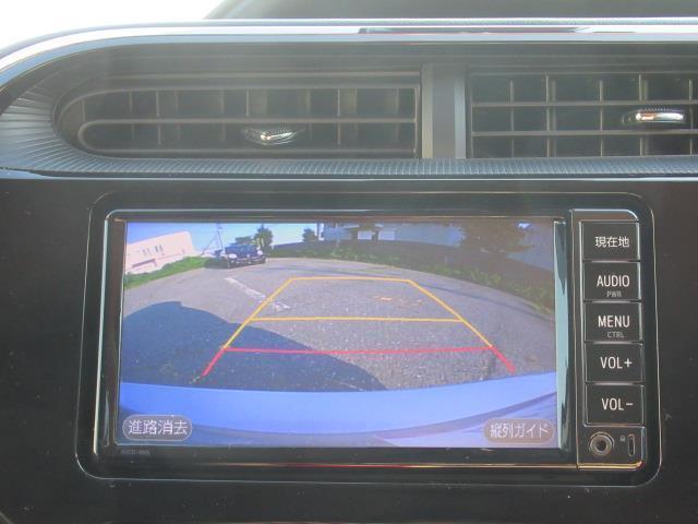Sスタイルブラック ワンセグ メモリーナビ ミュージックプレイヤー接続可 バックカメラ 衝突被害軽減システム ETC ワンオーナー 記録簿(12枚目)