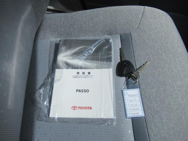 X 4WD メモリーナビ ミュージックプレイヤー接続可 バックカメラ(20枚目)