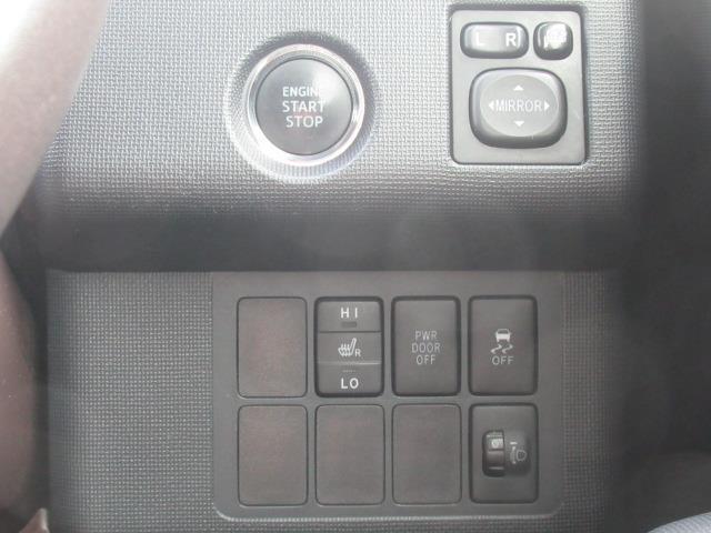 G フルセグ メモリーナビ DVD再生 ミュージックプレイヤー接続可 バックカメラ ETC 電動スライドドア 記録簿(15枚目)