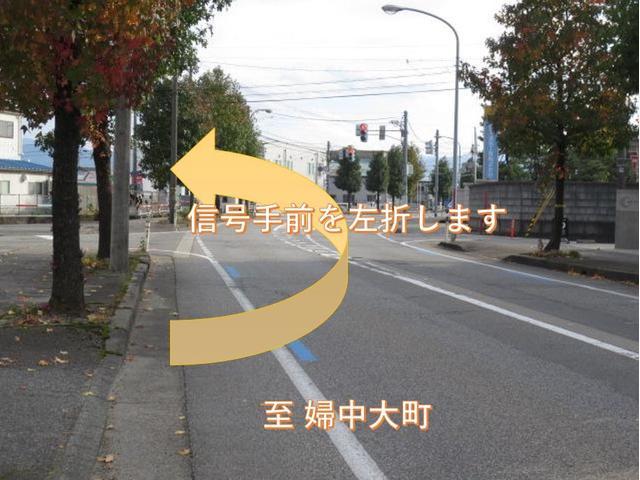婦中大橋を降りてスケートセンター側よりお越しの際は高速の下をくぐり次の信号手前で左折してすぐに店舗がございます。写真の所で左折して下さい。