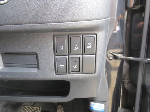 TS 4WD レーダーブレーキ装着者 HID フォグ スマートキー シートヒーター 両側パワースライド エクリプスメモリーナビ(17枚目)
