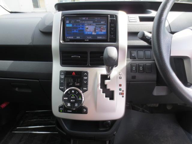 トランス-X キーレス 両側パワースライド HID フォグ オートライト エクリプスメモリーナビ 地デジ ブルートゥース対応 DVD再生可 Bカメラ(19枚目)