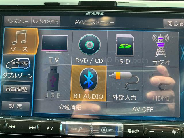 プレミアム メタル アンド レザーパッケージ プレミアム 後期 9インチTVナビ バックカメラ ETC サンルーフ パワーバックドア パワーシート オート電格 LEDライト バックフォグ ドラレコ スペアキー(32枚目)