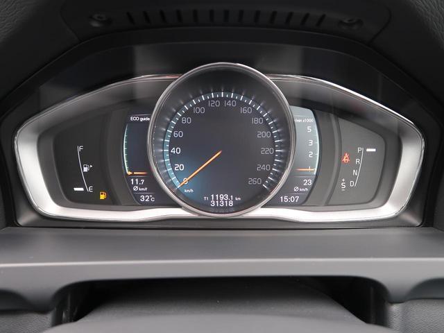 「ボルボ」「ボルボ V60」「ステーションワゴン」「福井県」の中古車49