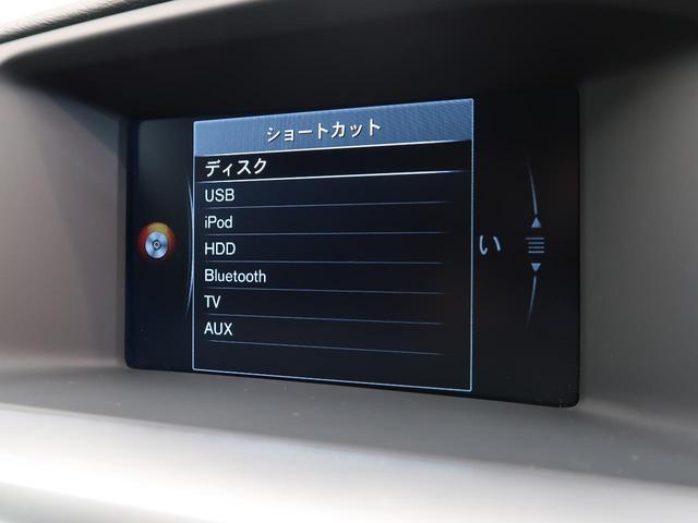 「ボルボ」「ボルボ V60」「ステーションワゴン」「福井県」の中古車58