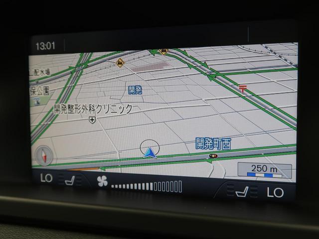 「ボルボ」「ボルボ V70」「ステーションワゴン」「福井県」の中古車4
