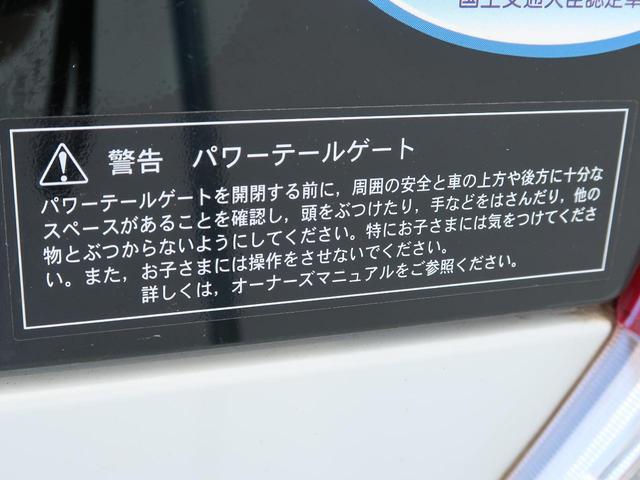 「ボルボ」「ボルボ V70」「ステーションワゴン」「福井県」の中古車28