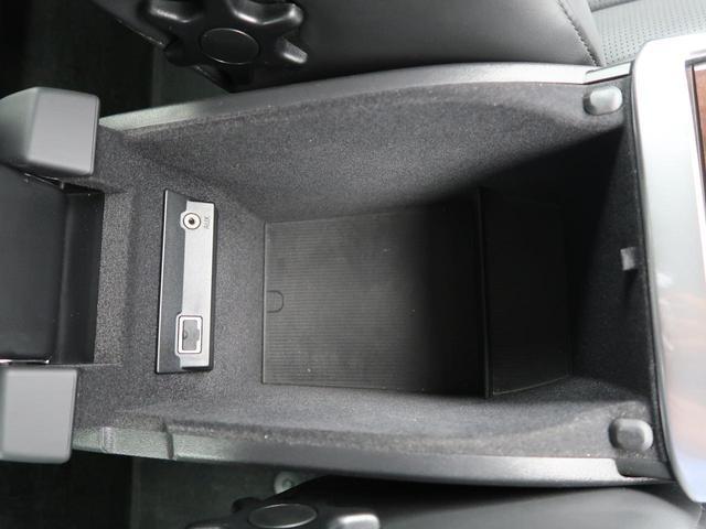 「ボルボ」「ボルボ V70」「ステーションワゴン」「福井県」の中古車46