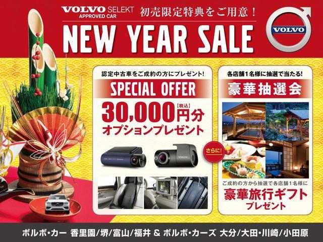 「ボルボ」「ボルボ V40」「ステーションワゴン」「福井県」の中古車3