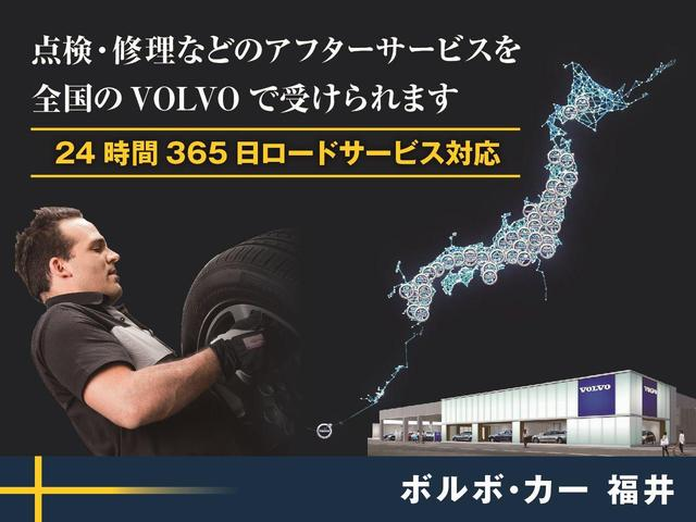 「ボルボ」「ボルボ V40」「ステーションワゴン」「福井県」の中古車57