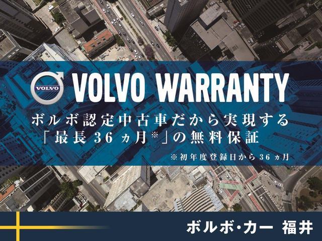 「ボルボ」「ボルボ V40」「ステーションワゴン」「福井県」の中古車59