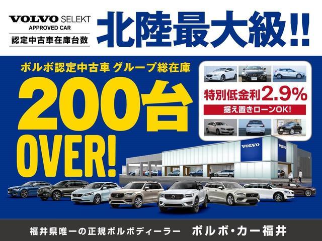 「ボルボ」「ボルボ V40」「ステーションワゴン」「福井県」の中古車61