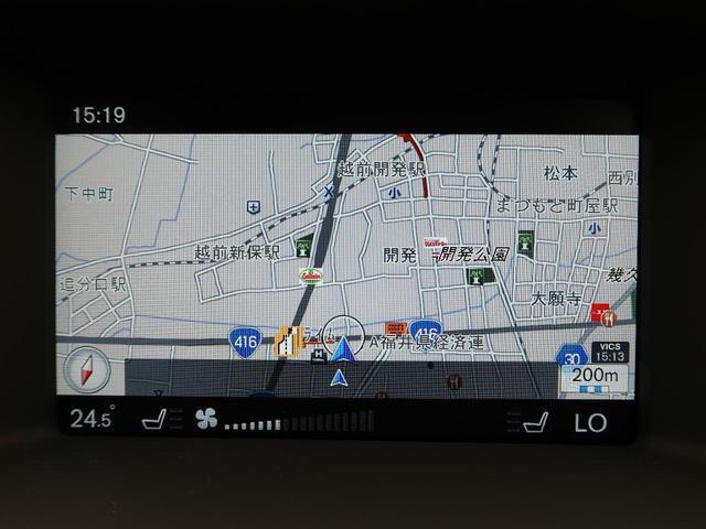 「ボルボ」「ボルボ V60」「ステーションワゴン」「福井県」の中古車5