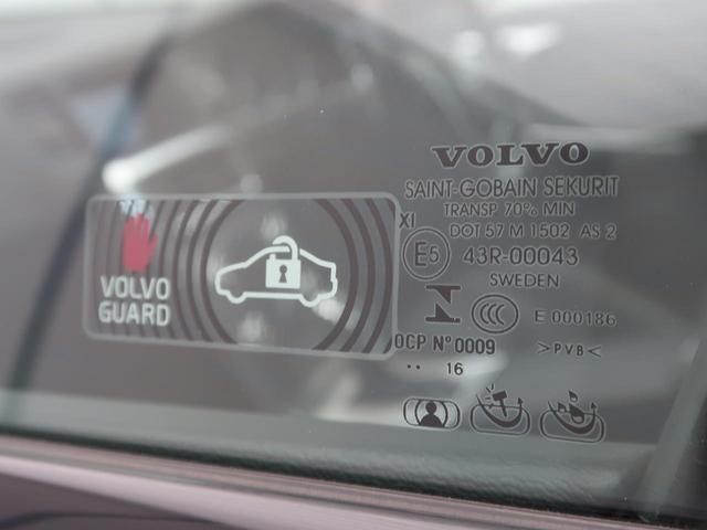 「ボルボ」「ボルボ V60」「ステーションワゴン」「福井県」の中古車30