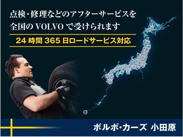 「ボルボ」「ボルボ V60」「ステーションワゴン」「福井県」の中古車69