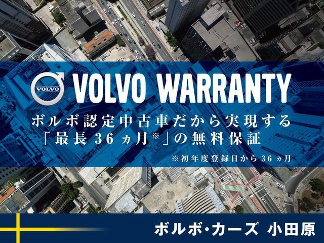 「ボルボ」「ボルボ V60」「ステーションワゴン」「福井県」の中古車70