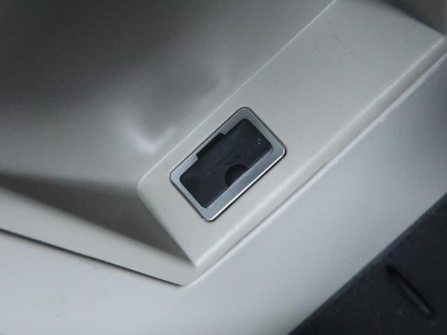「ボルボ」「ボルボ V40」「ステーションワゴン」「福井県」の中古車44