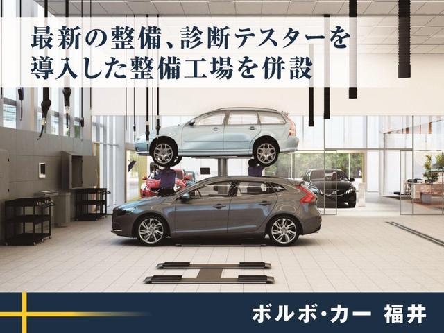 「ボルボ」「ボルボ V40」「ステーションワゴン」「福井県」の中古車56