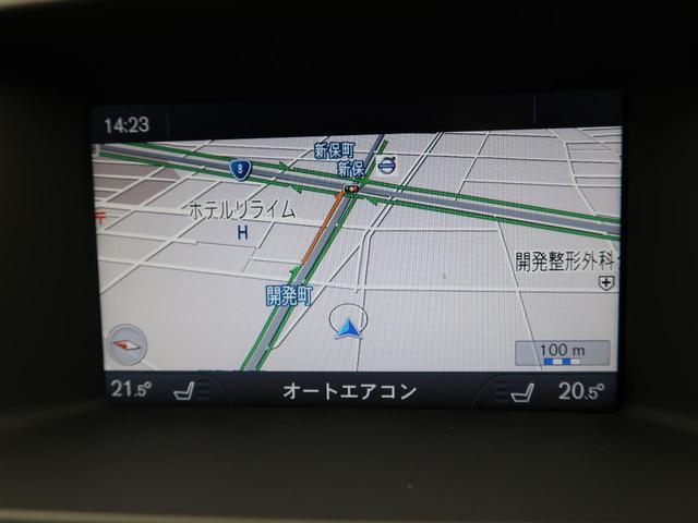 T4 SE 黒革 1オーナー PCC セーフティP 純正ナビ(4枚目)