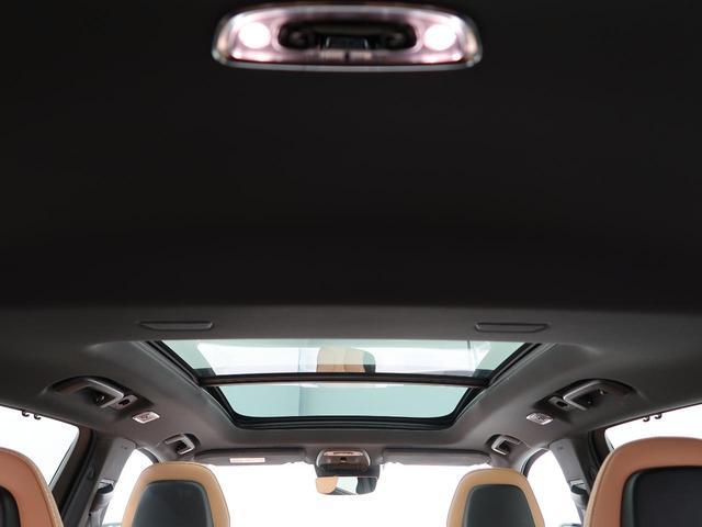 メーカーオプションのパノラミック・ガラススライディングルーフを装備しております!チルト・スライドオープン機能を備えており解放感溢れるドライブをお楽しみいただけます!
