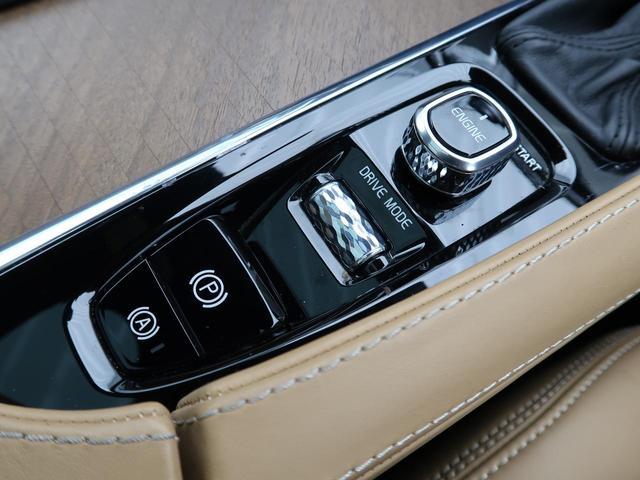 ◆キーレスドライブ『スマートエントリー機能を搭載。キーフリーでのロック・アンロックから、エンジンスタートまでをおこなっていただけます。乗り降り楽々!女性にも喜ばれるポイントの高い装備です。』