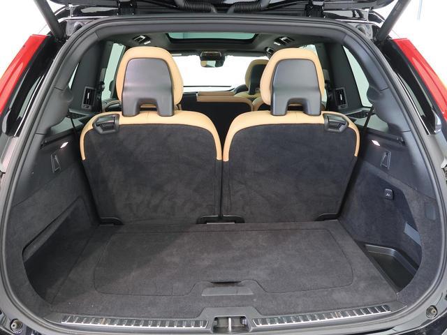 当店の認定中古車(VOLVO APPROVED CAR)はメーカー基準の車齢・走行に応じた内外装・機関の176項目もの項目に厳密な点検を実施。すべての基準を満たした自信を持ってお届けする中古車です!