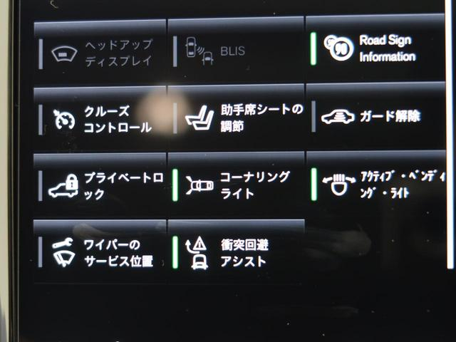 T5 AWD インスクリプション 1オーナー サンルーフ(7枚目)