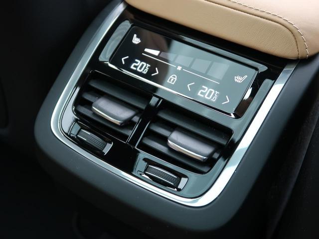 T5 AWD インスクリプション 1オーナー サンルーフ(40枚目)