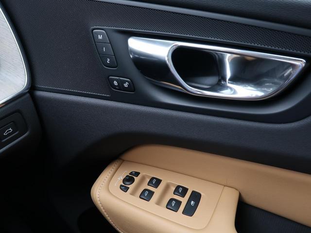 T5 AWD インスクリプション 1オーナー サンルーフ(43枚目)