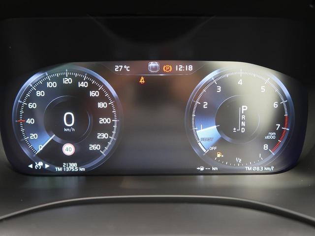 T5 AWD インスクリプション 1オーナー サンルーフ(47枚目)