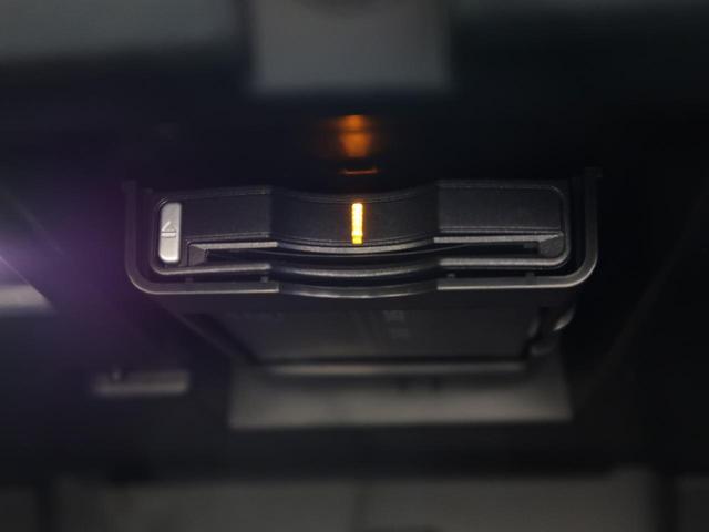 T5 AWD インスクリプション 1オーナー サンルーフ(53枚目)