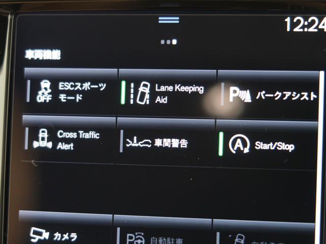T5 AWD インスクリプション 1オーナー サンルーフ(55枚目)