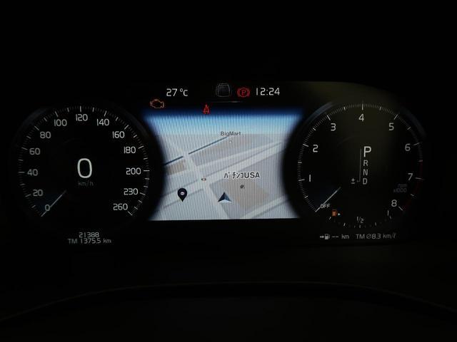 T5 AWD インスクリプション 1オーナー サンルーフ(57枚目)