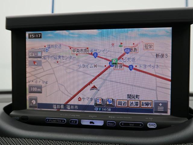 2.5T SE 本革 シートヒーター/クーラー 電動シート セーフティパッケージ(6枚目)