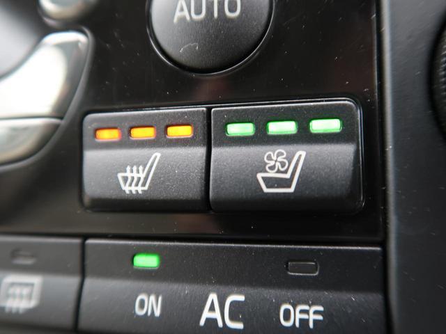 2.5T SE 本革 シートヒーター/クーラー 電動シート セーフティパッケージ(8枚目)