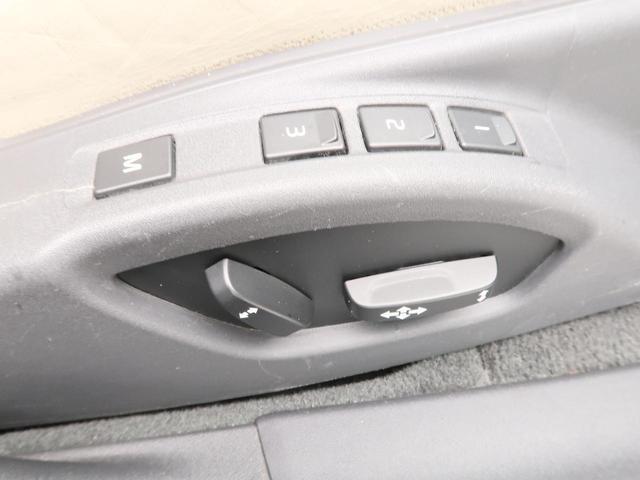 2.5T SE 本革 シートヒーター/クーラー 電動シート セーフティパッケージ(9枚目)