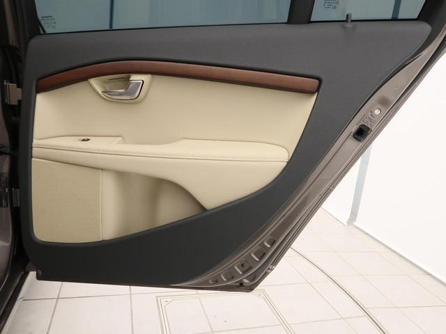2.5T SE 本革 シートヒーター/クーラー 電動シート セーフティパッケージ(35枚目)