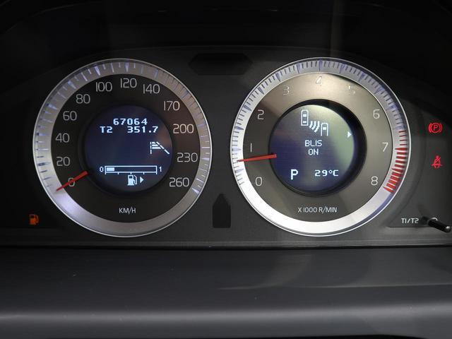 2.5T SE 本革 シートヒーター/クーラー 電動シート セーフティパッケージ(43枚目)