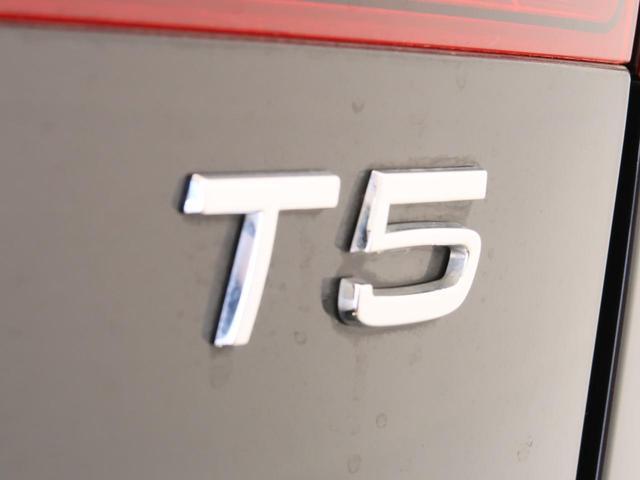T5 モメンタム 2017MY 茶本革 純正ナビ 360°ビュー インテリセーフ アダプティブクルーズコントロール シートヒーター(26枚目)