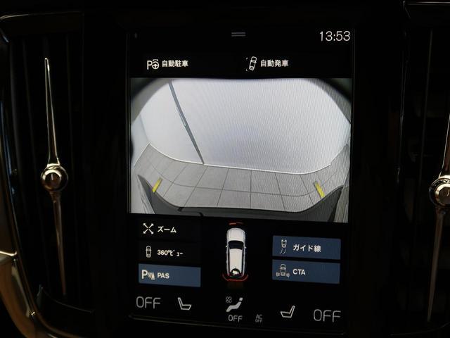 T5 モメンタム 2017MY 茶本革 純正ナビ 360°ビュー インテリセーフ アダプティブクルーズコントロール シートヒーター(58枚目)