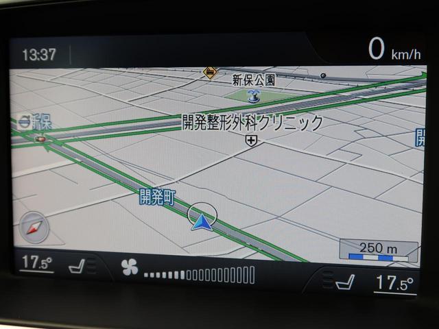 T4 SE ワンオーナー バックカメラ 電動シート ACC シートヒーター PCC(4枚目)
