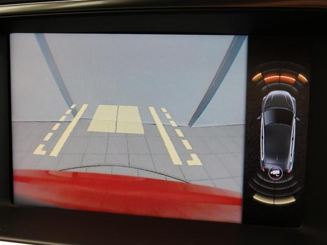 T4 SE ワンオーナー バックカメラ 電動シート ACC シートヒーター PCC(5枚目)