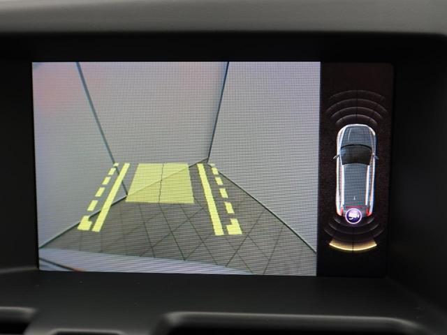 D4 クラシック サンルーフ 本革 パワーテールゲート 電動シート シートヒーター パドルシフト(6枚目)