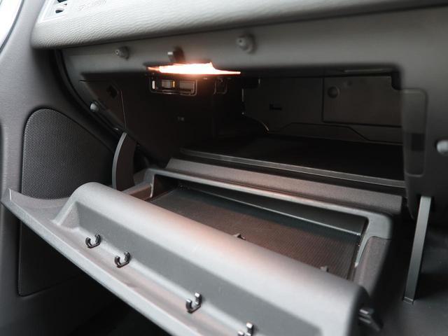 D4 クラシック サンルーフ 本革 パワーテールゲート 電動シート シートヒーター パドルシフト(24枚目)